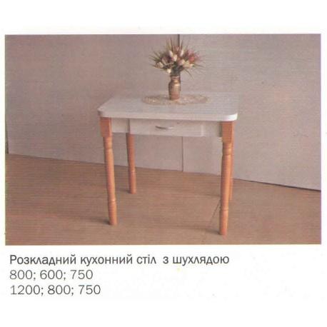 Стол кухонный раскладной с ящиком