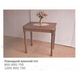 Купить раскладной кухонный стол Барвинок в Одессе