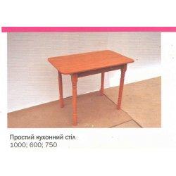 Купить кухонный стол Барвинок в Одессе