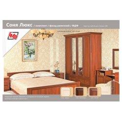 Спальня Соня Люкс (БМФ)