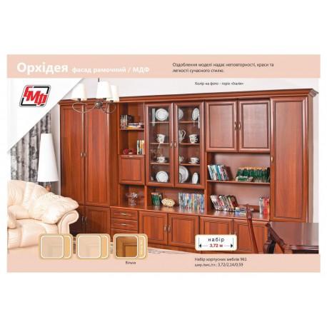 """Набор мебели """"Орхидея"""" (рамочный фасад)"""