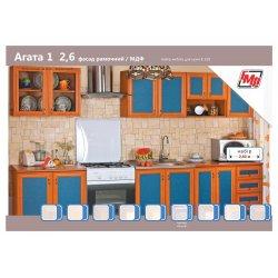 "Кухня ""Агата"" 2.6"