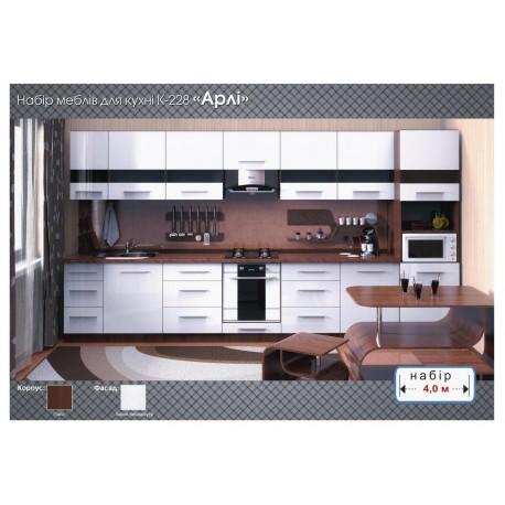 "Кухня ""Арли"" 4 м"