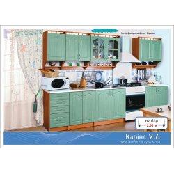 "Кухня ""Карина"" 2,6"