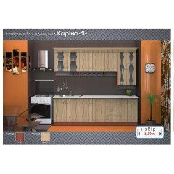 """Кухня """"Карина 1"""" 2,6 м"""