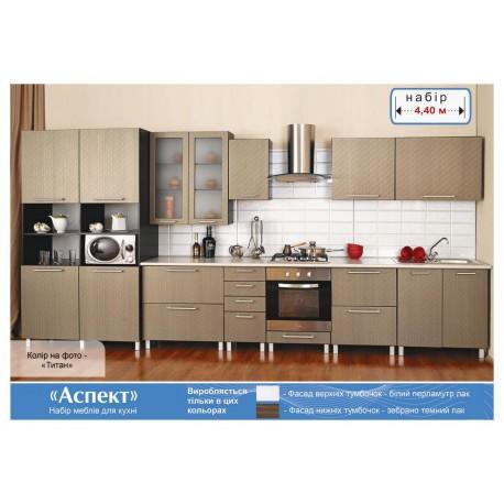 "Кухня ""Аспект"" (МДФ)"
