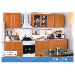 Кухня Оля 1 БМФ