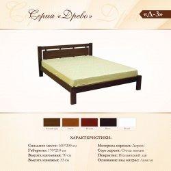 Деревянная кровать Д-3 серии Древо фото