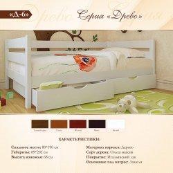 Кровать детская с бортиком Д-6 фото
