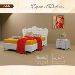 Мягкая кровать М-1 Гармония