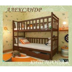 """Детская двухъярусная кровать """"Александр"""""""