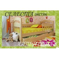 Детская кровать Селеста Экстра
