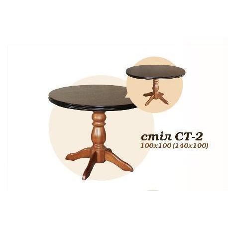Стол СТ-2 (Скиф)