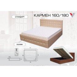 Кровать Кармен без механизма