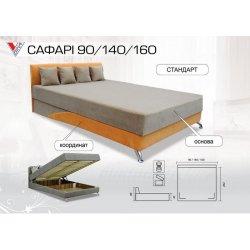 """Кровать """"Сафари"""""""
