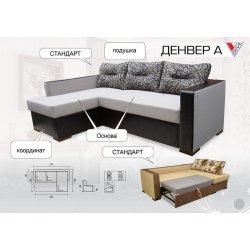 """Диван угловой """"Денвер А"""""""