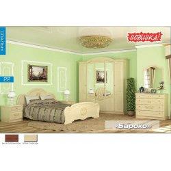 Спальня Барокко от Мебель-Сервис