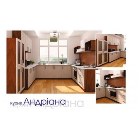"""Кухня """"Андриана"""""""