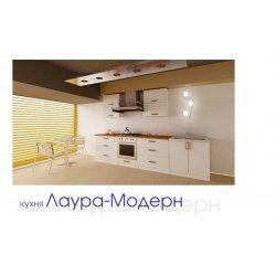 """Кухня """"Лаура Модерн"""""""
