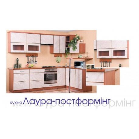 "Кухня ""Лаура Постформинг"""