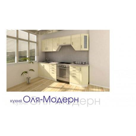 "Кухня ""Оля Модерн"""