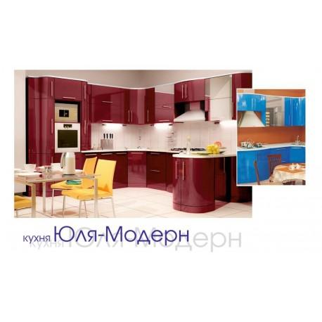 """Кухня """"Юлия Модерн"""""""