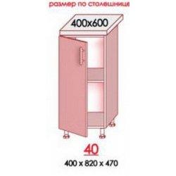 Модуль 40n (Мебель-Стар)