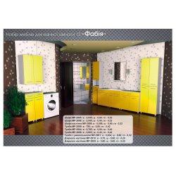 """Набор мебели для ванной комнаты """"Фабия"""" (комплект 3)"""