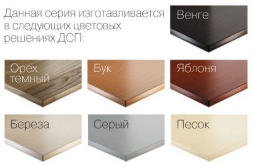 Цвет мебели M-Concept серии Атрибут