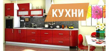 Кухни в Одессе